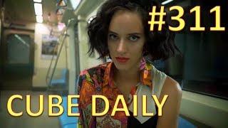 CUBE DAILY №311 - Ежедневный коуб! Подборка за август!