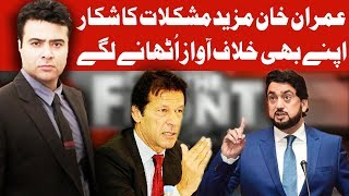 On The Front with Kamran Shahid - 19 June 2018 | Dunya News