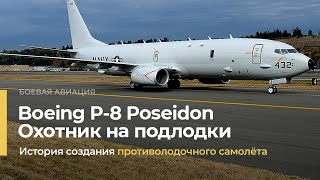 Boeing P-8 Poseidon. Убийца подводных лодок