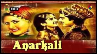Dua Kar Gham E Dil | Anarkali  1953 | Lata Mangeshkar