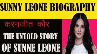 Karenjit Kaur: The Untold Story of Sunny Leone | Motivation Hindi