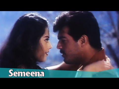 Semeena  Ajithkumar, Meena, Malavika  Hariharan Hits  Aanandha Poongatre  Tamil Romantic Song