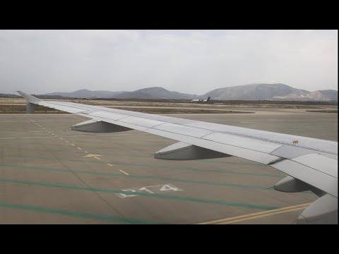 Air France A319 Paris Charles De Gaulle - Athens (Flight Experience)