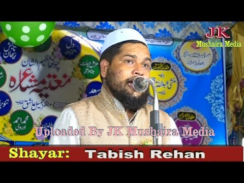 Tabish Rehan 9936747593 All India Natiya Mushaira Malik Tola Mau 2017