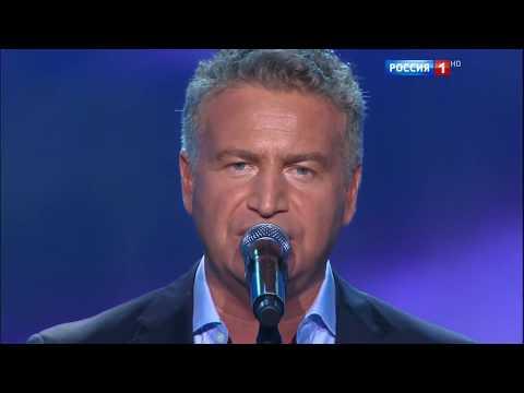 Клип Леонид Агутин - Отец Рядом С Тобой