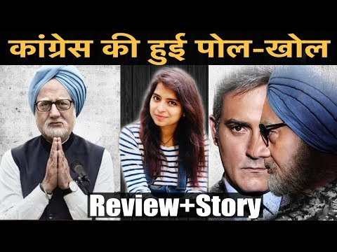 The Accidental Prime Minister Story Explained | Watch It Or Not ?