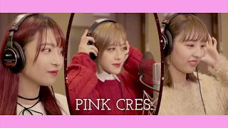 Sweet Girl's Night(ショートVer.)/PINK CRES.