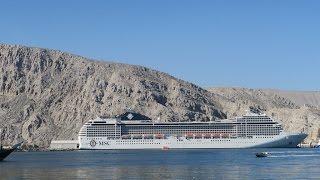 January 2016. Cruise from Dubai to Abu Dhabi, Khor al Fakkan, Musca...