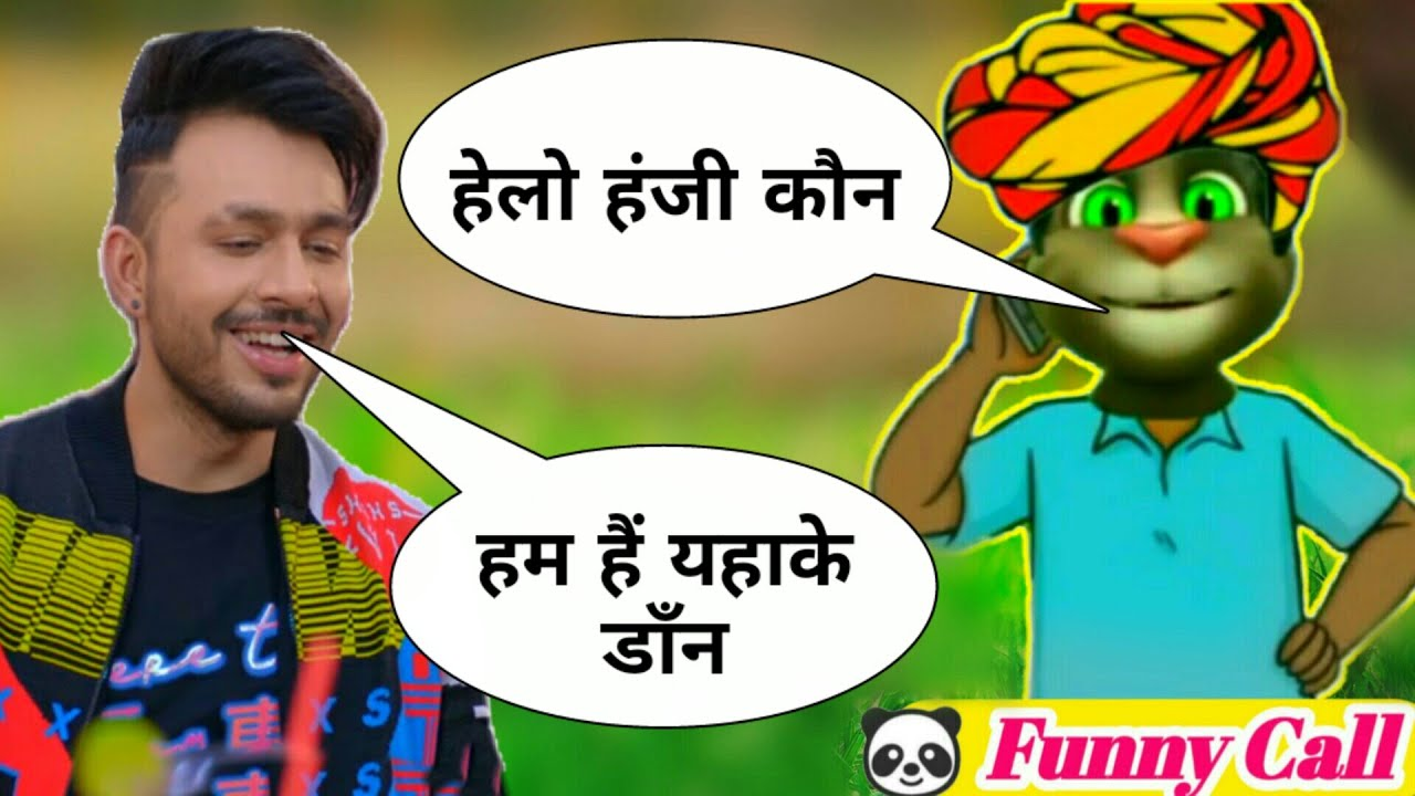 Number Likh Song Tony Kakar Vs Billu Funny Call, Tony kakar new song by Tom with fun