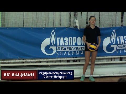Столица Руси 2016. ВК Владимир - Газпром-Межрегионгаз СПб