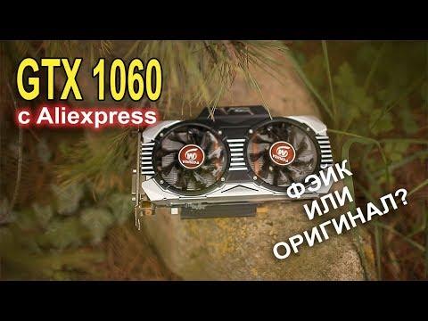 GTX 1060 с