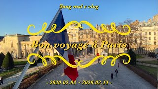 [PARIS VLOG|파리 브이로그 ?? ]혼자 파리 …