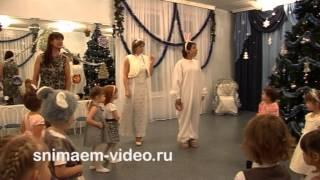 видео Видеосъемка новогоднего утренника