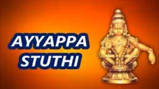 Video Swamy Ayyappan Namaskara Slokam (Loka Veeram Mahapoojyam) || Ayyappa Stuthi With English Lyrics download MP3, 3GP, MP4, WEBM, AVI, FLV Juni 2018