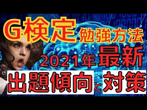 https://www.youtube.com/watch?v=3Db5u-sHnNU