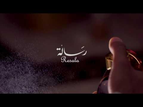 عطر رسالة من العربية للعود Resala From Arabianoud