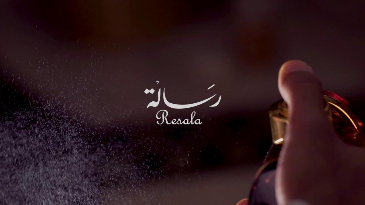 cb2260968 عطر رسالة من العربية للعود Resala From Arabianoud - YouTube