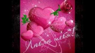 Поздравления детям с Фарфоровой свадьбой!!!.wmv