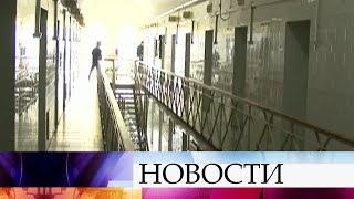 ЕСПЧ отказал властям Литвы и Румынии в пересмотре дела о секретных тюрьмах ЦРУ.