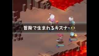 【チョコットランド】プロモーション動画(ゲーム紹介)