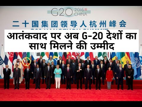 PM Modi, world leaders to discuss counter-terrorism at G20 Summit