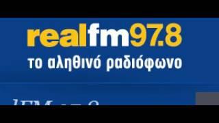 Real FM Gr (Radio)