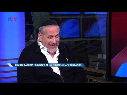 Shmuel Sackett, Founder Of 'Am Yisrael Chai' Foundation