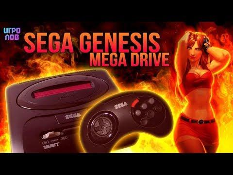 Лучшие игры Sega Mega Drive \ Genesis коллекции Игролова