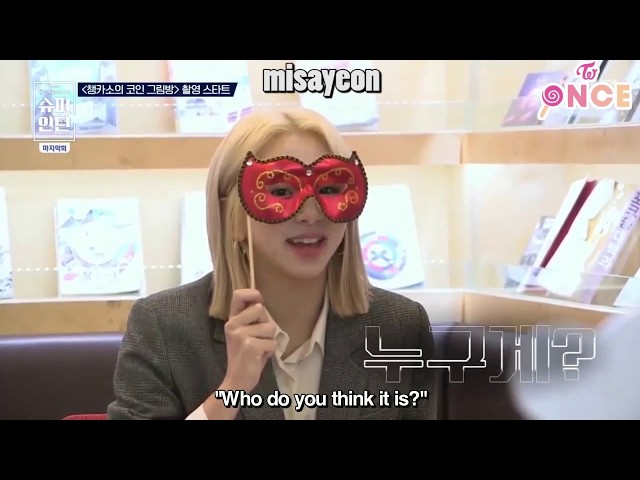 [ENG SUB] Chaeyoungs Counselling Room on Super Intern