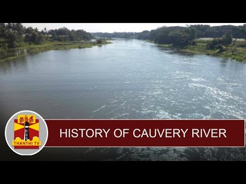 History of Cauvery River | Thanthi TV