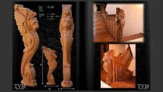 видео Балясины для лестницы из дерева: фото, изготовление своими руками