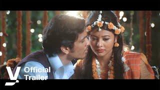 Bengali Beauty - Official Trailer