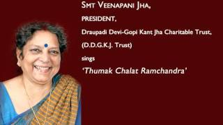 Thumak Chalat Ramchandra