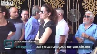 مصر العربية | وصول هشام سليم و بكاء بناته في مدافن الراحل طارق سليم