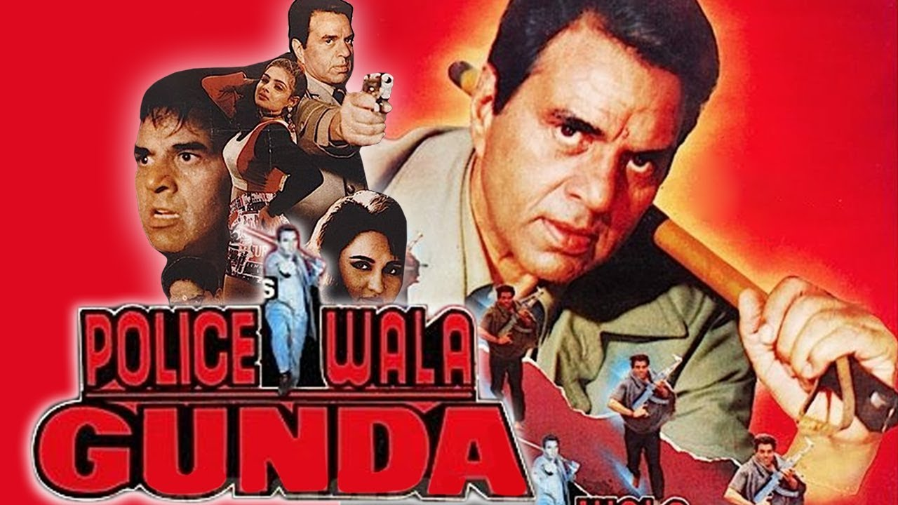 Policewala Gunda (1995) Full Hindi Movie | Dharmendra, Reena Roy, Mukesh Khanna, Deepti Naval