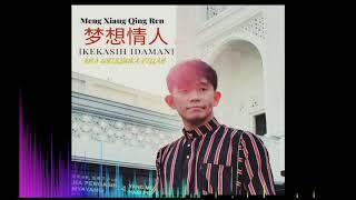 Official Audio [ANA UHIBBUKA FILLAH VERSI MANDARIN] MENG XIANG QING REN ~JAYMES RIYANTO~