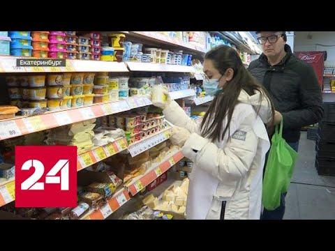 """Вести. """"Дежурная часть""""  от 27 марта 2020 года (18:30) - Россия 24"""