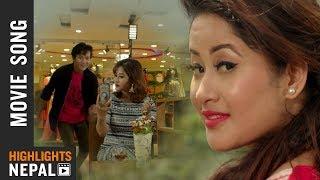Chiya Khayau | New Nepali Movie MATTI MALA Song 2018 | Ft. Chiran Rai, Aruna Karki