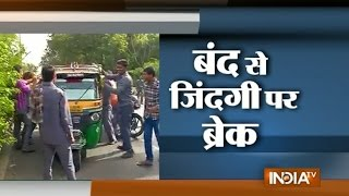 Violence in Trade Unions Strike; Throws Life Out of Gear - India TV