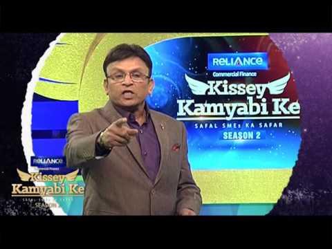 Kissey Kamyabi Ke Season @ 2