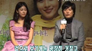 Movie Babo (Miracle of giving fool) production report 01.28.2008