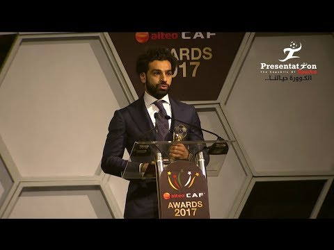 نتيجة حفل الكاف 4 يناير 2018 من هو أفضل لاعب فى أفريقيا 2017