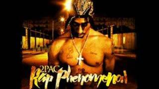 2pac Ambitionz Az A Ridah (R.I.P 2pac) With Lyrics