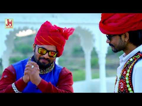 Rajsthani Dj Song - Chodhary ka thath Nirala - Marwari Dj SOng 2017
