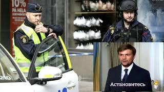Детали операции впечатляют: голландцы повязали всех российских шпионов