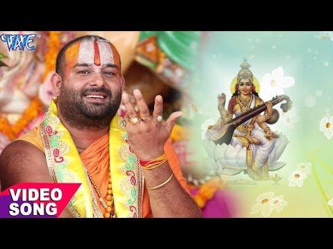 Devendra Pathak का सबसे हिट भजन - Veena Bajate Rehna - Maiya Teri Marji -  Hindi Devi Geet 2017