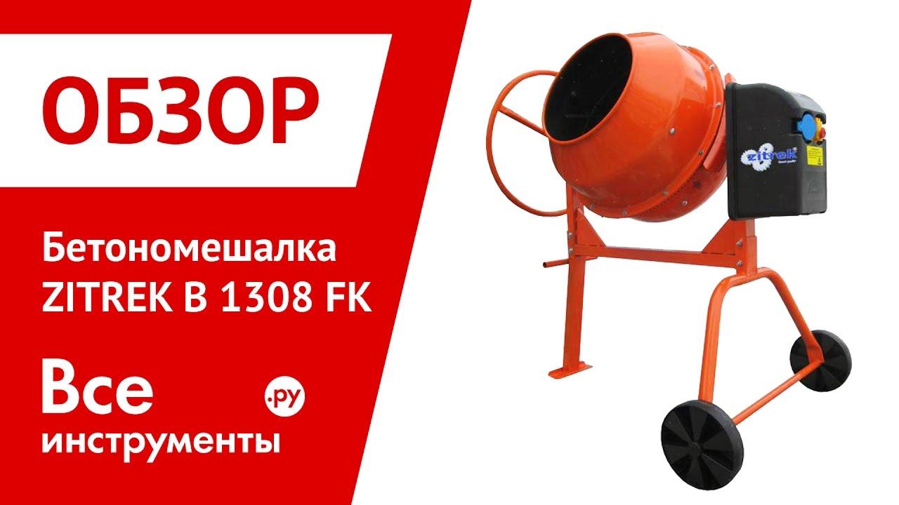 Отзыв БашТулс bashtools.ru - Покупка поверхностного центробежного .