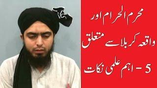 66-a-Mas'alah: Moharram-ul-Haram & Waqia-e-KARBLA say Mutalliq 5-Aham ILMI Points