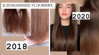 ГЛАДКИЕ И БЛЕСТЯЩЕ ВОЛОСЫ В ДОМАШНИХ УСЛОВИЯХ Правильный уход за волосами