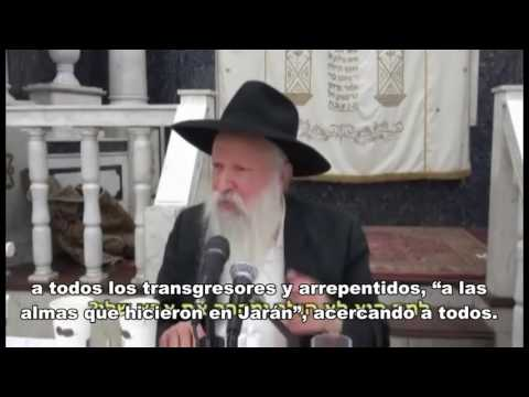 Así comenzó el primer judío